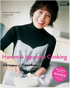 Japanese bento and home cooking recipe books the lunch geisha many of them are recipes my mother made my siblings and i while growing up but many i learned through japanese or english cook books of japanese cuisine forumfinder Gallery